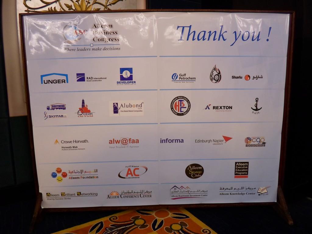 6th Annual Marketing Branding Congress by Alleem Business Congress (3)