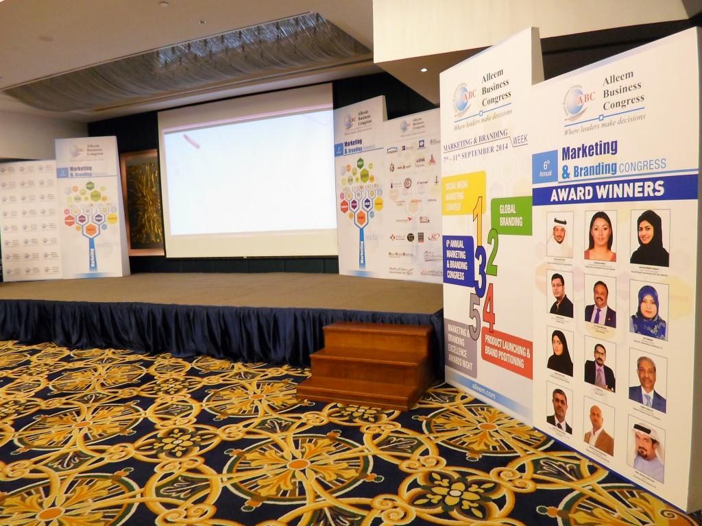 6th Annual Marketing Branding Congress by Alleem Business Congress (4)