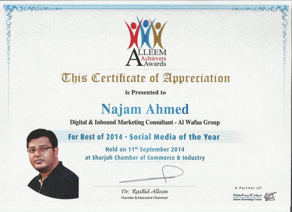 Alleem Excellence Award - Best of the 2014 - Social Media of the Year @ Alleem Excellence Awards Night - 3