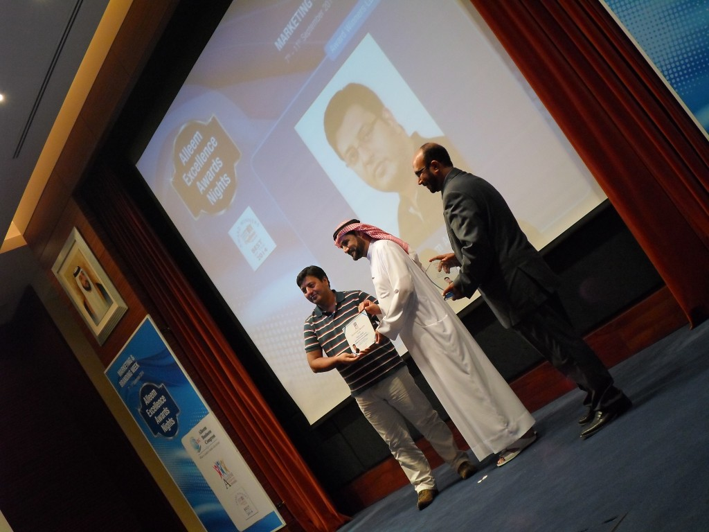 Alleem Excellence Award - Best of the 2014 - Social Media of the Year @ Alleem Excellence Awards Night - 4