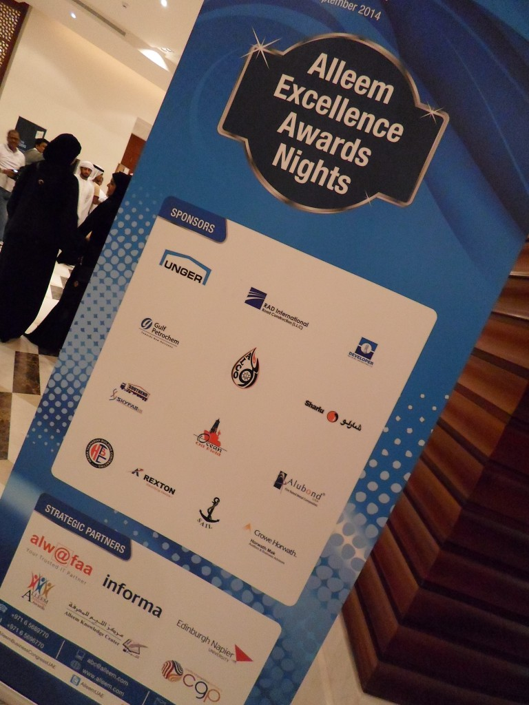 Alleem Excellence Awards Night @ Sharjah Chamber of Commerce & Industry - 5