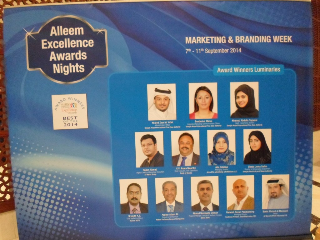 Alleem Excellence Awards Night @ Sharjah Chamber of Commerce & Industry - 6