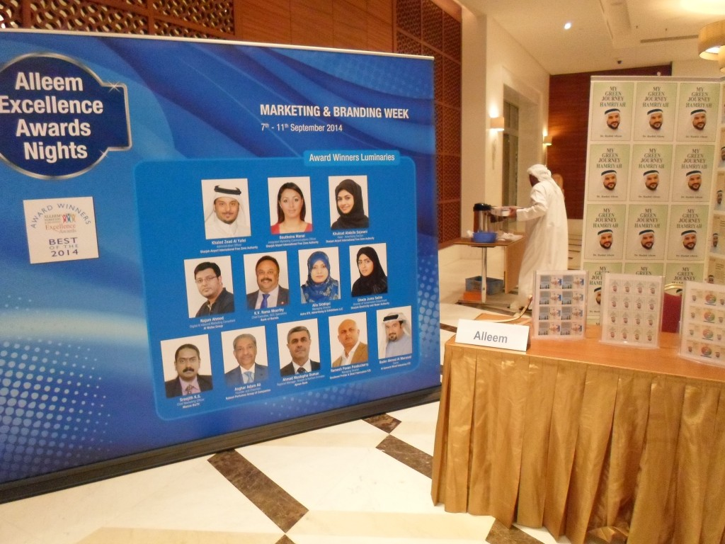 Alleem Excellence Awards Night @ Sharjah Chamber of Commerce & Industry - 7