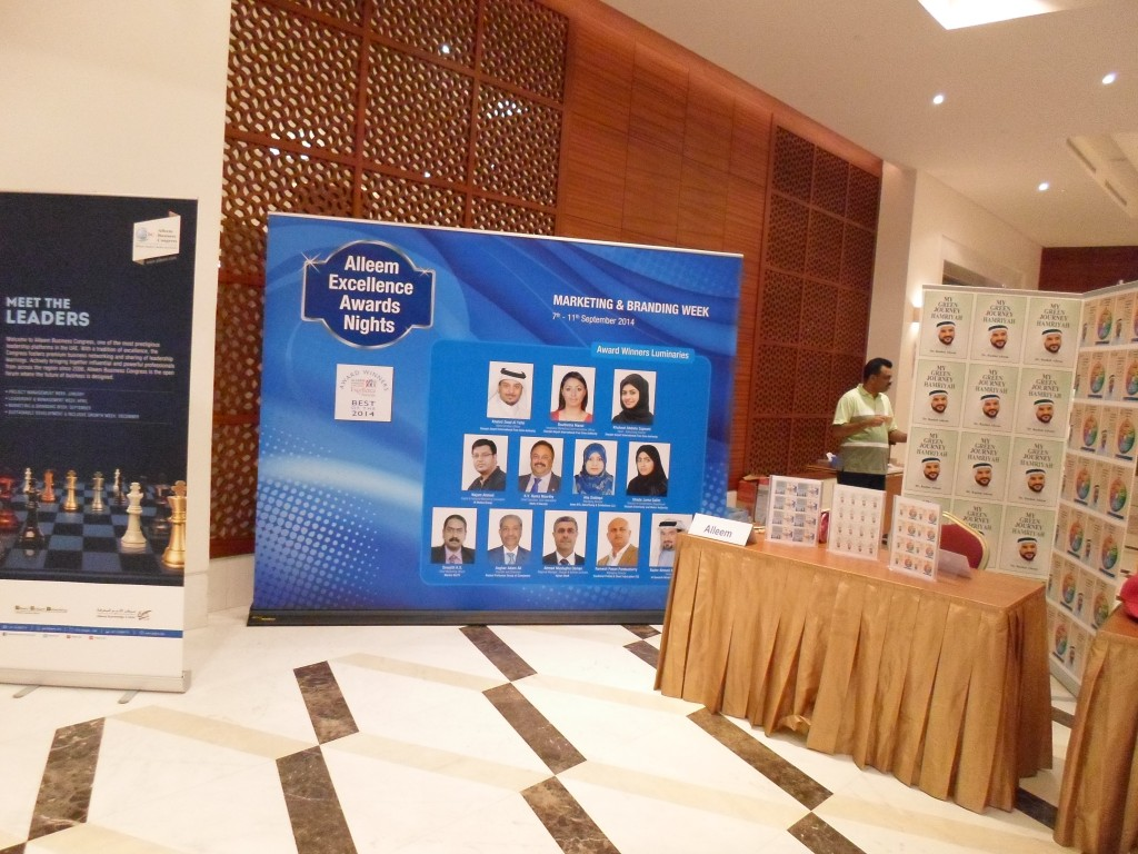 Alleem Excellence Awards Night @ Sharjah Chamber of Commerce & Industry - 8