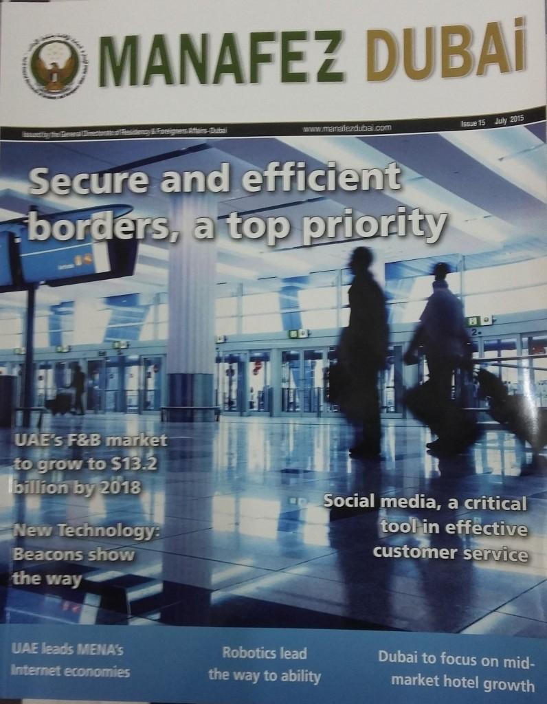 Manafiz - cover page 2